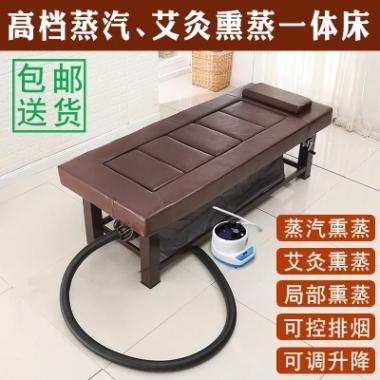特价熏蒸床理疗床艾灸床蒸汽配熏蒸机竹板藤条抽烟全身蒸汽美容床满300减20
