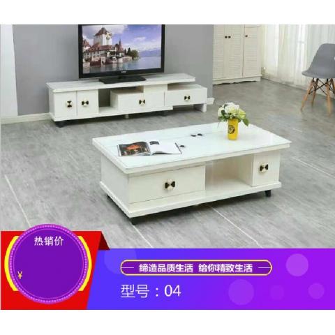 胜芳茶几电视柜批发 板式茶几电视柜 时尚茶几组合 欧式 简约 客厅家具 欧式家具 北欧 意发家具