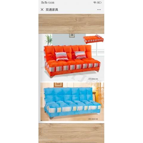 折叠沙发床,小户型沙发床简易沙发,胜芳家具批发网