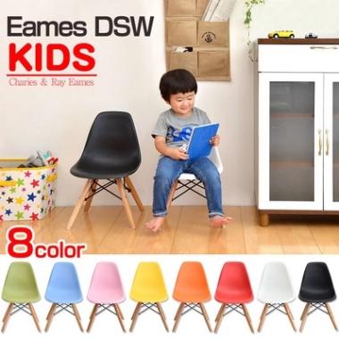 ins伊姆斯儿童桌椅创意小孩凳子幼儿园宝宝玩具椅儿童房家具