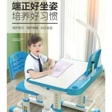 儿童书桌小学生写字桌椅套装书架坐姿型书桌粉色简易家具纠正坐姿