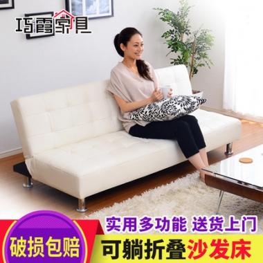 巧霞布艺沙发现代简约沙发小户型组合客厅皮艺沙发客厅整装家具