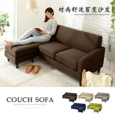客厅布艺沙发组合整装现代简约小户型北欧套装家具可拆洗休闲沙发