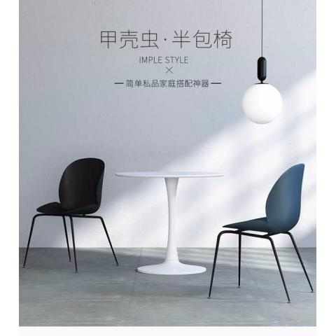 胜芳甲壳虫椅批发 餐椅 实木椅 会议椅 休闲椅 酒店椅 电脑椅 休闲家具 西汇家具