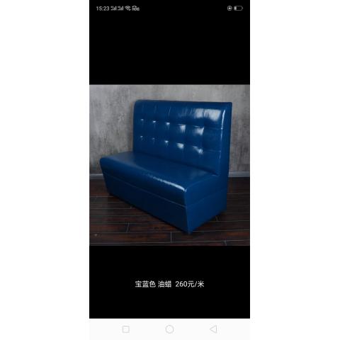 胜芳88必发手机版登录 卡座 咖啡椅 懒人椅 沙发椅 复古铁艺卡座 休闲 餐馆西餐厅咖啡厅卡座 鑫腾泰家具