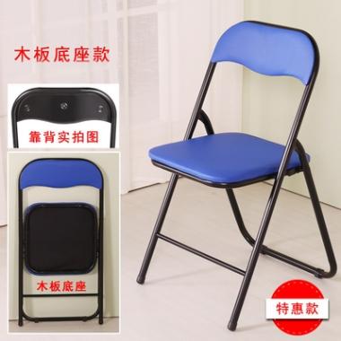 欧式简单方形员工白色凳子靠背写生组装书桌家具靠背椅粉红成人时