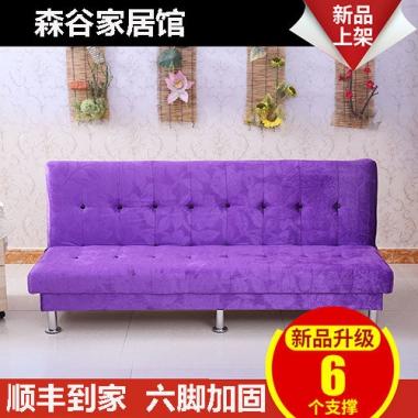 【包邮】折叠床椅沙发椅子小孩欧式家具个性实木芒客厅套家居套套单人沙发