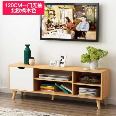 【包邮】北欧电视柜茶几组合家具客厅套装小户型卧室仿实木地柜电视机柜子