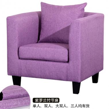 【包邮】躺椅沙发家具巾靠背懒人床双人沙发布料套组合布艺垫芒靠椅沙发床