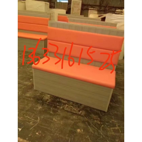 胜芳88必发手机版登录 卡座 咖啡椅 懒人椅 沙发椅 复古铁艺卡座 休闲 餐馆西餐厅咖啡厅桌椅组合 谈桌椅组合 鼎鑫家具