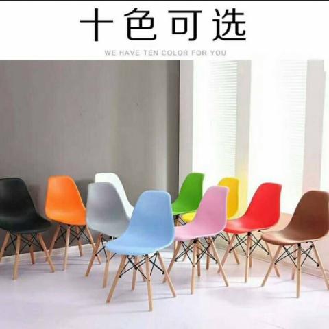 胜芳在线批发伊姆斯椅餐椅休闲椅奶茶店椅咖啡椅塑料椅批发畅建博家具