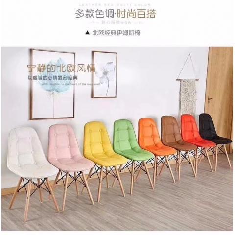胜芳胜博发网站咖啡椅 伊姆斯 创意椅 木质椅 设计师椅 时尚简约 休闲椅 伊姆斯椅子 餐厅家具 书房家具 休闲家具 扣椅 畅健博家具
