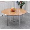 餐桌 快餐桌 方圆桌 折叠桌