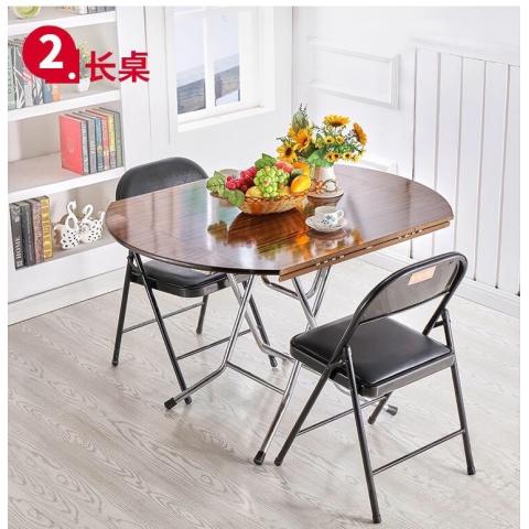 折叠桌 方圆桌 快餐桌