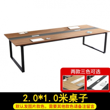 会议桌长桌简约现代办公家具长条桌会议室桌椅培训桌洽谈桌椅组合
