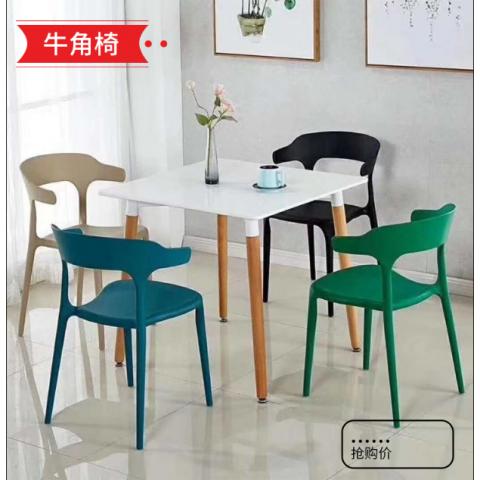 胜芳88必发手机版登录 咖啡椅 伊姆斯 创意椅 木质椅 设计师椅 时尚简约 休闲椅 伊姆斯椅子 餐厅家具 梦楠家具