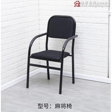 胜芳餐椅批发 铝合金椅 金属椅 铁腿餐椅 不锈钢餐椅 餐厅家具 欧式88必发手机版登录 宝来家具