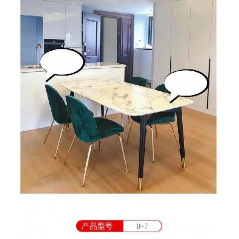 胜芳餐桌椅批发 牛角椅 复古式餐桌椅 实木餐桌椅 主题餐桌椅 转印餐桌椅 钢木家具 快餐桌椅 休闲家具 会所家具 酒店家具 圣士达家具