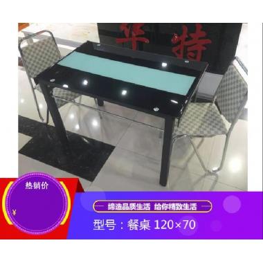 胜芳餐桌 玻璃餐桌 玻璃餐台 小户型餐桌 钢化玻璃餐桌 热弯玻璃餐桌 时尚简约 餐厅家具 餐厨家具批发 华特家具