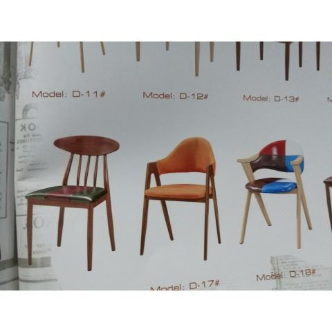胜芳咖啡批发 复古餐椅 牛角椅 曲木椅 时尚椅 休闲椅 时尚简约 餐厅家具 书房家具 休闲家具 钢木家具 东顺家具