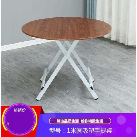 胜芳方圆桌批发 圆形简易折叠餐桌 正方形餐桌 圆桌 小户型家用折叠饭桌 政浩家具