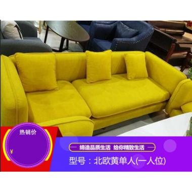 胜芳皮质沙发批发 简约沙发 多人位沙发 主题沙发 沙发床 皮革沙发 皮质转角沙发 客厅家具 皮质家具 办公家具 振通家具