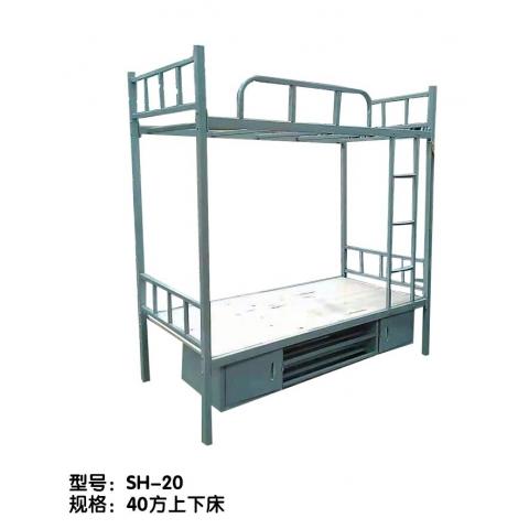 胜芳床铺批发 上下床 单人床 双人床 午休床 行军床  简易床 铁质板床 板床批发  宏升家具