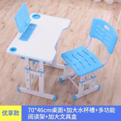 胜芳儿童学习桌批发儿童书桌卡通学习桌塑料课桌板式课桌