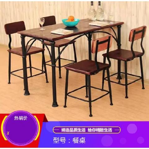胜芳家具批发 吧椅 吧桌 餐椅 餐桌 快餐桌 北欧工业风家具 瑞成家具