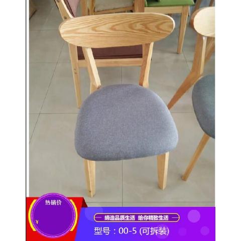 胜芳主题椅批发 牛角椅 太师椅 叉背椅 中国风椅 太阳椅 中式椅 餐椅 曲木椅 酒店椅 围椅 休闲椅 A字椅 军发家具