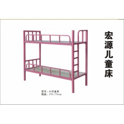 宏源床铺批发 学校学生铁床出租房铁架床铺 单层铁床 铁架床 厂家直销 铁艺床铺 员工宿舍床 高低床 上下床 儿童床 宏源家具