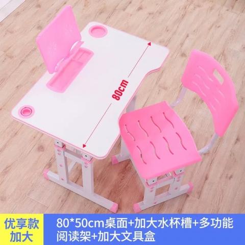 胜芳儿童课桌椅批发儿童学习桌塑料课桌卡通图案多功能手摇升降课桌