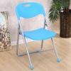 胜芳折叠椅批发 会展椅 折叠椅 家用会客椅  电脑椅 塑料椅 培训椅 会议椅 华特家具