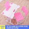 胜芳儿童课桌椅批发儿童学习桌塑料课桌多功能手摇课桌板式课桌
