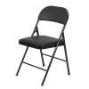 胜芳折叠椅批发 桥牌椅 折叠椅 家用会客椅  电脑椅 办公椅 培训椅 会议椅 华特家具
