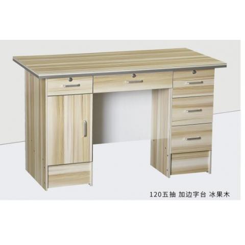 胜芳办公桌批发 办公电脑桌 职员桌 员工桌 写字台 带抽屉办公桌 办公家具 森佳家具