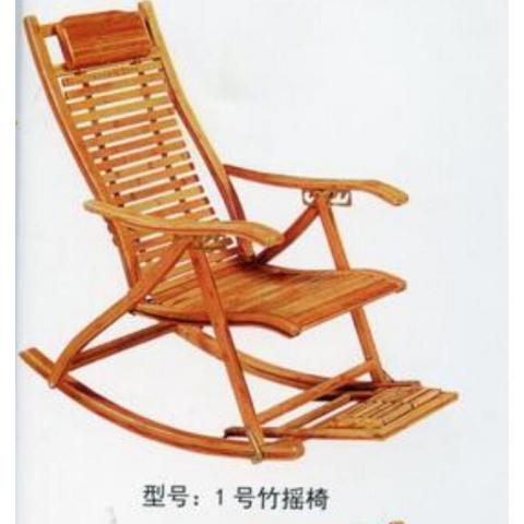 竹摇椅成人躺椅折叠午休阳台摇摇椅懒人逍遥椅休闲荡椅实木老人椅聚佰利家具