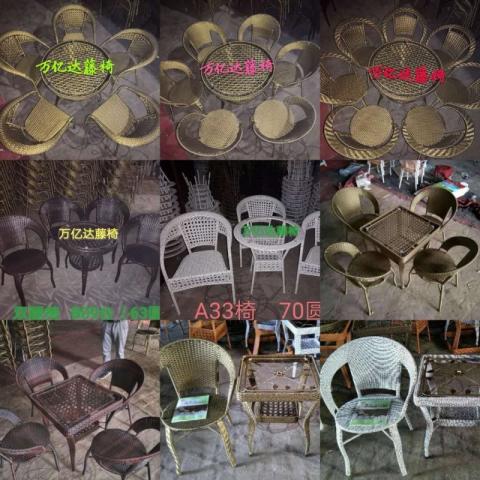 胜芳藤椅批发 藤椅茶几组合 藤编椅子 阳台桌椅 庭院桌椅 休闲桌椅 咖啡台桌椅批发 万亿达家具  室内家具 休闲家具 藤制家具 户外家具