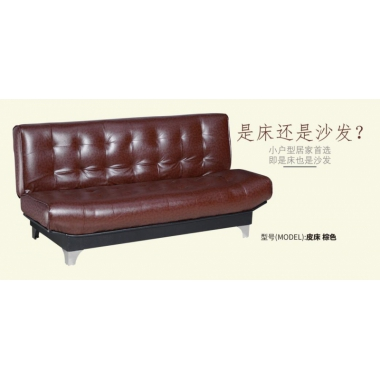 胜芳皮质沙发批发 简约沙发 多人位沙发 主题沙发 沙发床 皮革沙发 皮质转角沙发 客厅家具高宏家具