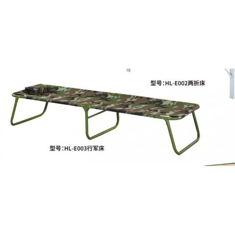 竹条床 万博Manbetx官网折叠床 简易床 午休床 两折床 单人床 陪护床 铁艺床 单人床批发