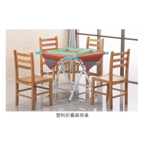胜芳家具批发椅子 塑料桌椅套 一桌四椅 户外大排档塑料桌椅 烧烤桌椅政浩家具