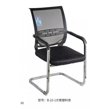 胜芳办公椅批发 办公椅 麻将椅 职员椅 会议椅 培训椅 员工椅 布艺办公椅 办公家具 办公类家具志成家具