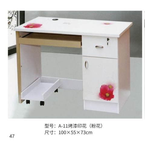 胜芳床头柜批发 储物柜 收纳柜 简约床头柜 中式储物柜 卧室家具 致富家具