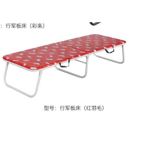 竹条床 万博Manbetx官网折叠床 简易床 午休床 两折床 单人床 陪护床 铁艺床 裕鑫万博manbetx在线