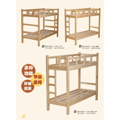 胜芳床铺批发 折叠床 单人床 双人床 午休床  行军床 简易床 铁质板床 板床批发志学家具厂