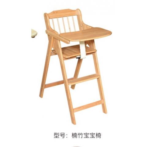 胜芳宝宝椅批发 藤艺宝宝餐椅 儿童吃饭椅子 酒店 餐厅 小孩bb座椅 藤编织带靠背 裕鑫家具