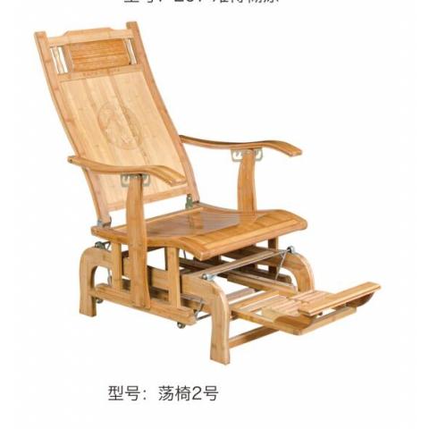 竹摇椅成人躺椅折叠午休阳台摇摇椅懒人逍遥椅休闲荡椅实木老人椅裕鑫家具