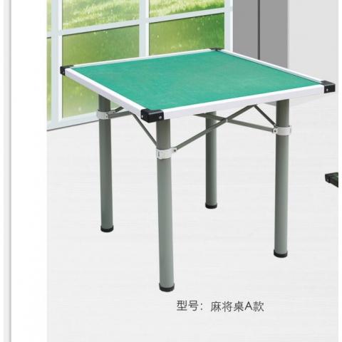 胜芳麻将桌批发 实木麻将桌 两用麻将桌 多功能麻将桌裕鑫家具