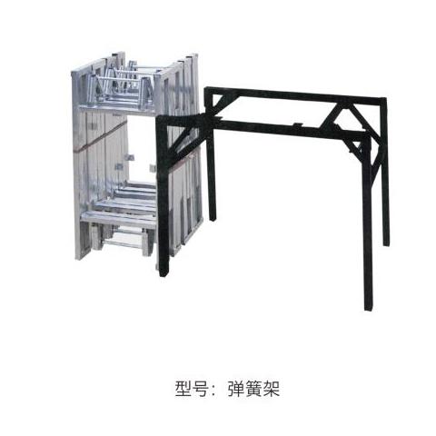 万博Manbetx官网桌架批发 折叠弹簧架子 餐桌桌架 不锈钢桌架 多功能桌架