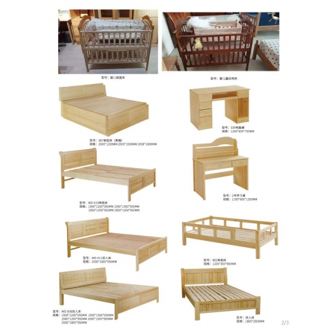 信德家具床铺批发 双人床 实木床 铁条床 折叠双人床 木质双人床 双人板床 北欧家具 卧室家具 酒店家具